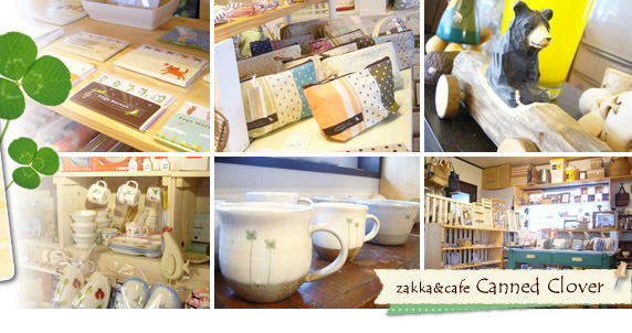 zakka&cafe Canned Clover イベント情報・作家さんの紹介
