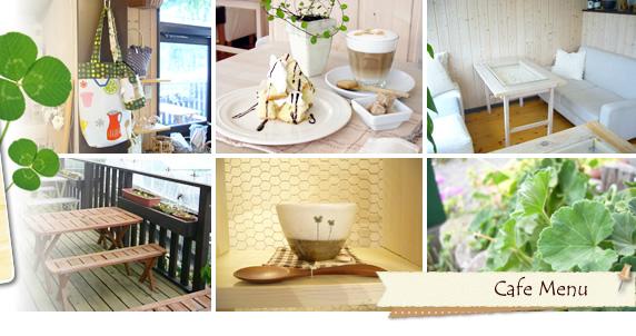 Cafe Menu スイーツ&ドリンク